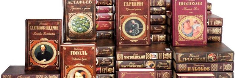 Подготовка к ЕГЭ по литературе. Древняя Русь – литература первой половины XIX века
